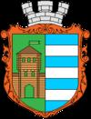 Wappen von Horodenka