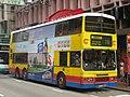 CTB 397 - Flickr - megabus13601.jpg