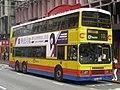 CTB 401 - Flickr - megabus13601.jpg