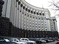 Cabinet of Ministers - Кабинет министров - panoramio.jpg