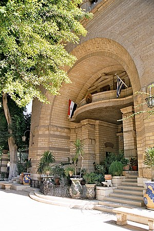 Church of St. George (Cairo) - Entrance to the St. George monastery