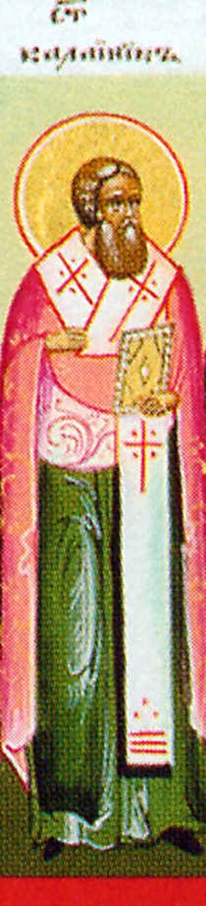 Callinicus I of Constantinople - Icon of Saint Callinicus I, Patriarch of Constantinople.