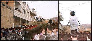 Marmarita - Carnaval Marmarita, 2001