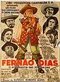 Cartaz do filme Fernão Dias, o Governador das Esmeraldas.jpg