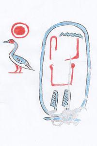 Cartouche Senebkay by Khruner.jpg
