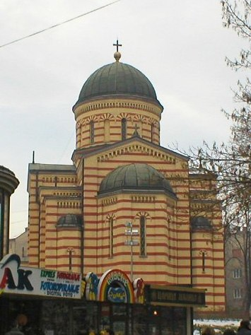 Cathedral in Kruševac