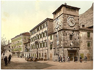 """Architecture of Montenegro - Postcard of Old Cattaro, showing typical venetian architecture buildings and the """"Clock tower"""""""