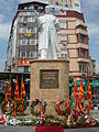 Cento monument on Macedonian National holiday Ilinden - 2 Aug 2010.JPG