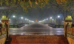 Landscape lighting - Central Park on a foggy night
