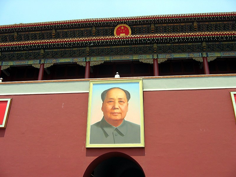 File:Chairman Mao.jpg
