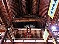 Changxing Confucian Temple 48 2014-03.JPG
