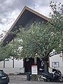Chapelle Ste Marie Val - Nogent-sur-Marne (FR94) - 2020-08-25 - 2.jpg
