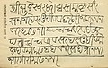 Chh Shahu I's handwriting in MoDi Script 1.jpg