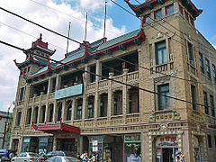 Chicago-chinatown2 new.jpg