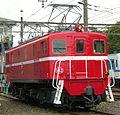 Chichibu-Railway-Deki-103 red.jpg