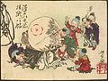 Children Blowing Up Hotei's Belly and Painting It Like Candy LACMA M.84.31.350.jpg