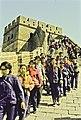 China1982-319.jpg
