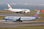 China Airlines, CI137, Boeing 737-809, B-18617, Departed to Taichung, Kansai Airport (17195740192).jpg