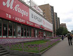 Справка о гастроскопии Чонгарский бульвар направление на госпитализацию форма 057/у-04 метро Девяткино