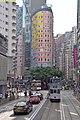 Chung Wui Mansion, Wan Chai - DSC 2341.jpg