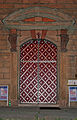 Church of St Francis Assisi Door (2550271421).jpg