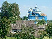 Church of the Transfiguration Smolyany Belorussia 2010.jpg