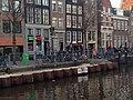 City of Amsterdam,Netherlands in 2019.33.jpg