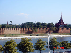 City wall, Mandalay, Myanmar.jpg