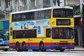 Citybus Leyland Olympian 10.4m.JPG