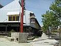 Claremont 10 - panoramio.jpg