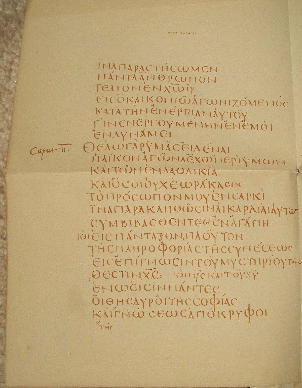 Colossians 3 Wikipedia