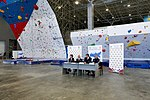 Climbing wall at the 2017 Winter Military World Games in Sochi.jpg