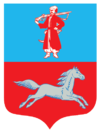 Coat of arms of Cherkasy (Черкаси)