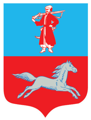 Cossack with musket - Image: Coat of Arms Cherkasy
