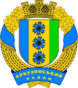 Coat of Arms of Arbuzynskiy Raion in Mykolaiv Oblast.png