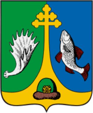 Klepikovsky District - Image: Coat of Arms of Klepikovsky rayon (Ryazan oblast)