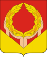 Coat of Arms of Neverkinsky rayon (Penza oblast).png