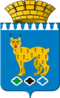 Coats of arms of Rezhevskoy.png