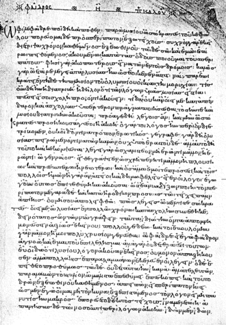 Phaedrus (dialogue) - The beginning of Phaedrus in one of the most important medieval manuscripts of Plato, Codex Clarkianus 39 in the Bodleian Library, copied in AD 895.