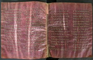 Matthew 10 - Matthew 10:10–17 on Codex Petropolitanus Purpureus (6th century.