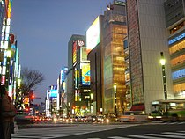 Colourful intersection at Ginza - Tokyo Japan.jpg