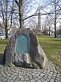 Concord, Massachusetts - Spanish American War Monument.JPG