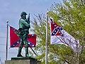 Confederate Mounument.jpg