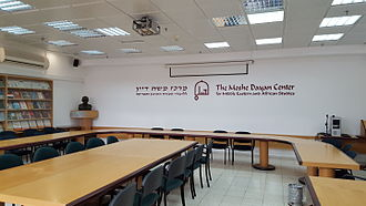 Moshe Dayan Center for Middle Eastern and African Studies - The MDC for Middle Eastern and African Studies