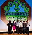 Conferencia de prensa, Wikimania 2013, Hong Kong, 2013-08-10, DD 04.JPG