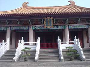 Temples of Taichung - The Sage's Shrine, located in the far rear of the temple complex.