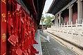 Confucius temple II (29666951274).jpg