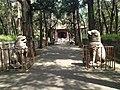 Confusius Tomb, Qufu - panoramio.jpg