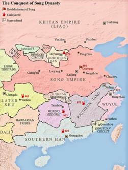 Conquest of Song Dynasty.png