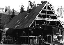 Hunting Lodge Style Cooper Landing Post Office Built In 1921 Photo From 1979 Beer And Wine Is Offered